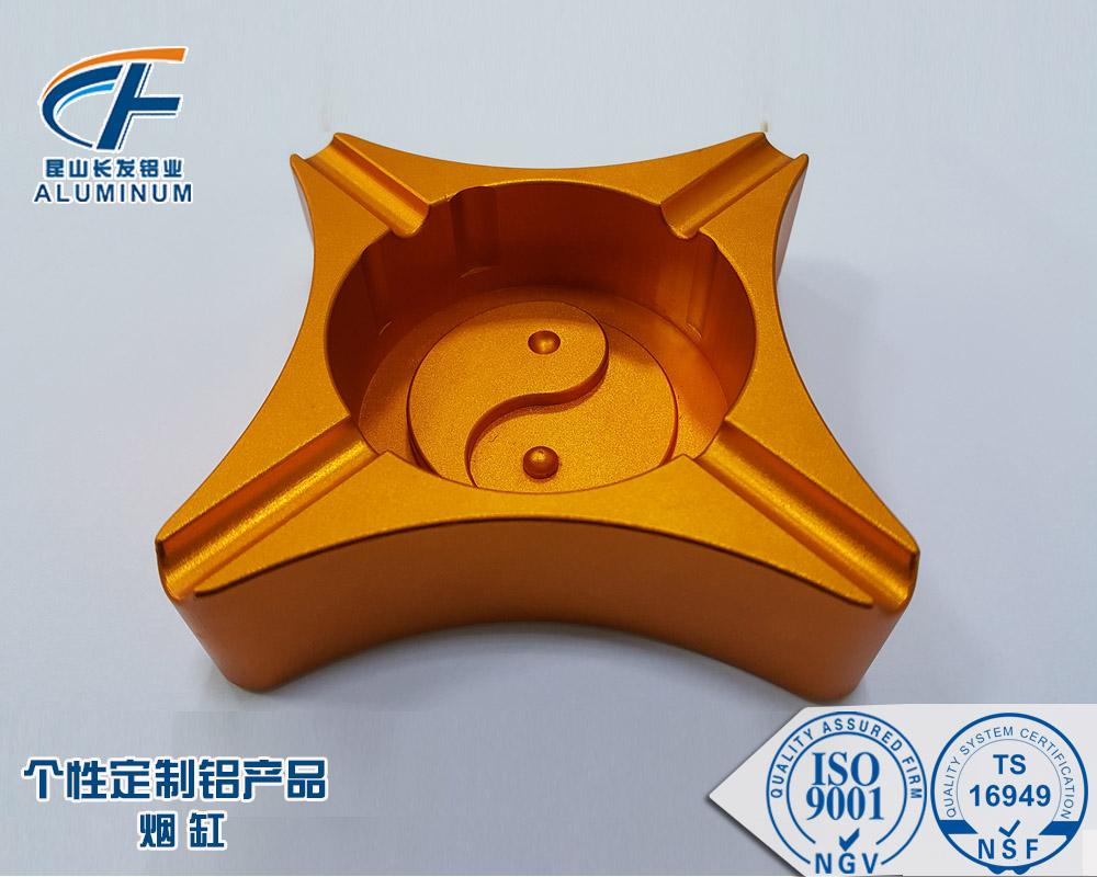 定制个性化铝产品