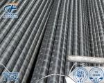 7075铝合金圆棒 铝棒