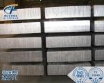 2A11铝合金方棒 铝方棒 铝排