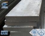 5A05铝合金方棒 铝方棒 铝排