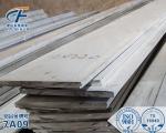7A09铝合金方棒 铝方棒 铝排