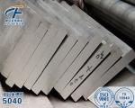 5040铝合金方棒 铝方棒 铝排