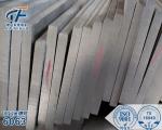 6063铝合金方棒 铝方棒 铝排