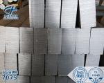 7075铝合金方棒 铝方棒 铝排