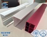铝合金型材 铝型材(淋浴房)