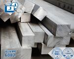 6082铝合金方棒 铝方棒 铝排