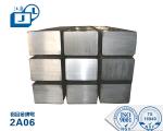 2A06铝合金方棒 铝方棒 铝排