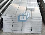 2014铝合金方棒 铝方棒 铝排