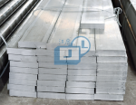2A14铝合金方棒 铝方棒 铝排
